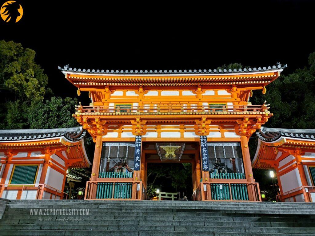 Yasaka Shrine Front