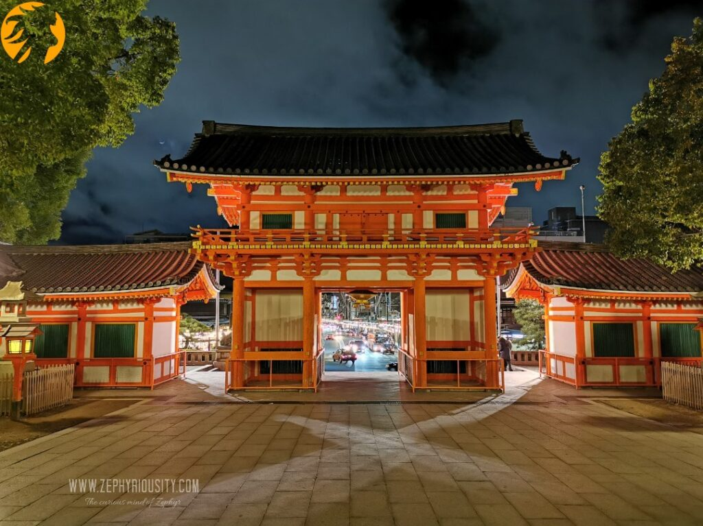 Yasaka Shrine View
