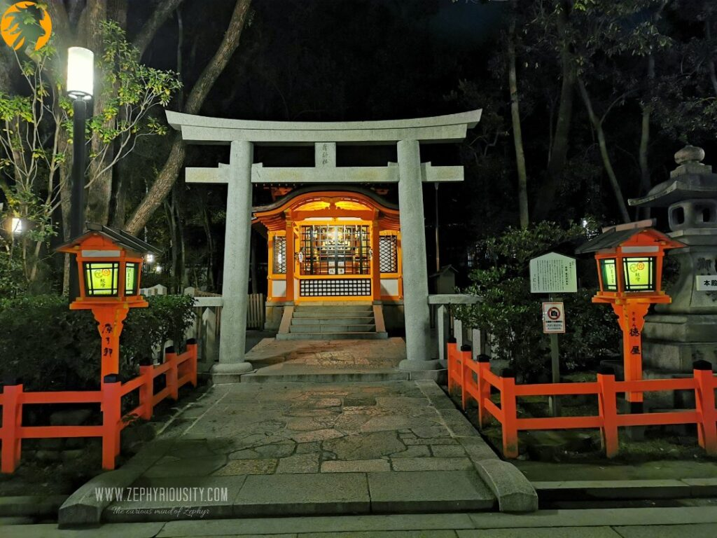 Yasaka Shrine inside